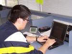 studyarea2008
